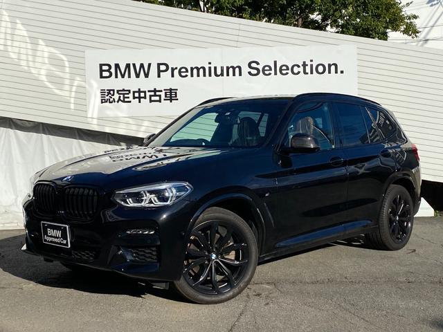 BMW X3 ミッドナイトエディション 130台限定 コニャックレザー 新メーター ACC  harman/kardon 20ブラックAW エクステンドシャドーラインエクステリア カーボンミラーカバー M シートベルト Bキドニーグリル