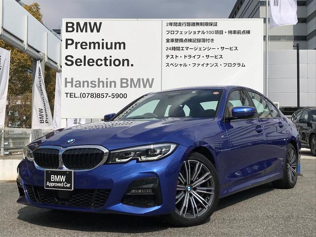 BMW 320d xDriveMスポーツハイラインパッケージ ワンオーナー ハイラインパッケージ コニャックレザーシート ランバーサポート  シートヒーター コンフォートパッケージ 電動リアゲート ヘッドアップディスプレイ LEDヘッドライト 後退アシスト