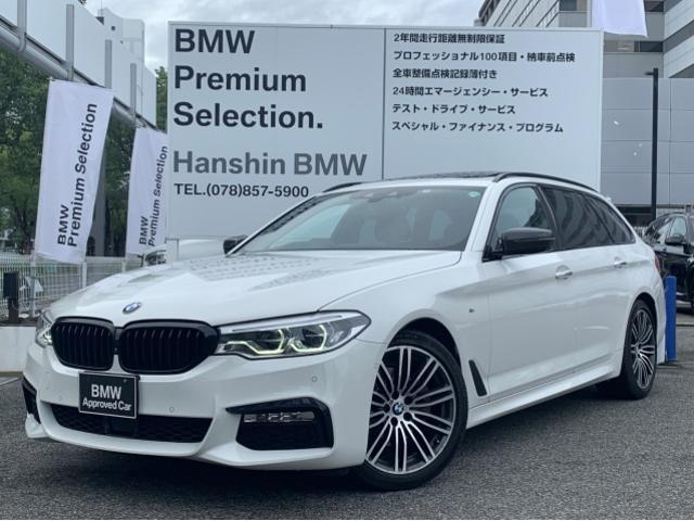 BMW 523dツーリング Mスポーツ ハイラインパッケージ セレクトパッケージ パノラマガラスサンルーフ ハーマンカードンスピーカー ハイラインパッケージ 純正HDDナビ ステアリングアシスト アクティブクルーズコントロール ミラーETC G31