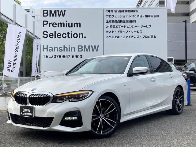 BMW 320i Mスポーツ ハイラインパッケージ コニャックレザー シートヒーター ヘッドアップディスプレイ LEDヘッドライト アクティブクルーズコントロール パーキングアシスト インテリジェントセーフティ パワートランク 純正オプション19AW