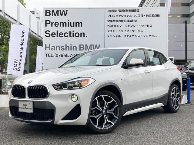 BMW xDrive 18d MスポーツX 元デモカー コンフォートパッケージ アドバンスドアクティブセーフティ ヘッドアップディスプレイ アクティブクルーズコントロール 電動リアゲート シートヒーター パーキングアシスト 4WD 認定保証付