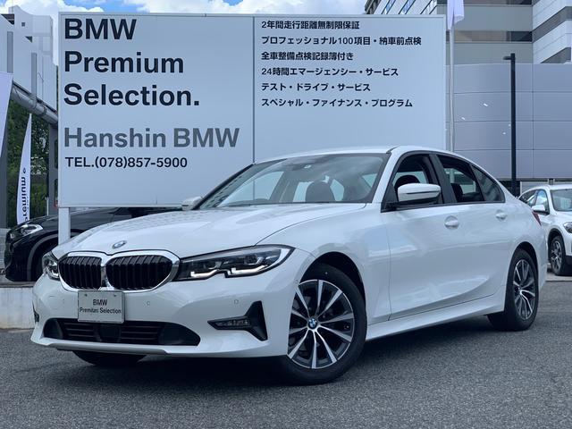 BMW 318i 弊社デモカー プラスパッケージ アンビエントライト アクティブクルーズコントロール 禁煙車 LEDヘッドライト HDDナビ バックカメラ PDCセンサー ミラーETC
