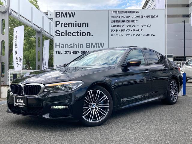 BMW 540i Mスポーツパッケージ セレクトPKG イノベーションPKG ワンオーナー ガラスサンルーフ ハーマンカードンスピーカー ジェスチャーコントロール リモートパーキング ブラックレザー フロントリアシートヒーター Mブレーキ