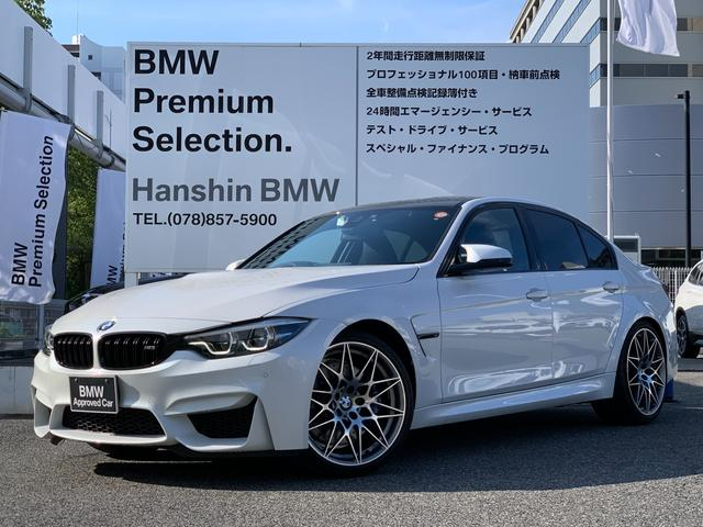BMW M3セダン コンペティション ワンオーナー コンペティションパッケージ 専用軽量Mスポーツシート アダプティブMサスペンション ハーマンカードンスピーカー アクティブMディファレンシャル 専用20インチアロイホイール LEDライト