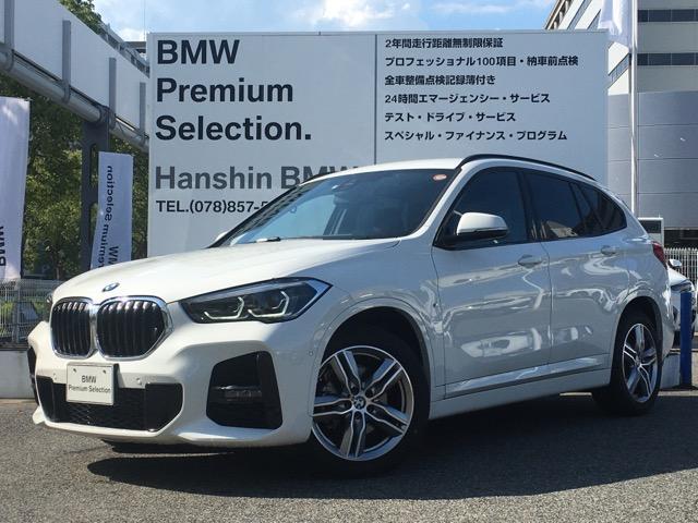 BMW X1 xDrive 18d Mスポーツ 1オーナー コンフォートパッケージ パワーシート 電動トランク 18インチアロイホイール LEDヘッドライト 衝突軽減ブレーキ 車線逸脱警告 パーキングサポート 純正HDDナビ コンフォートアクセス