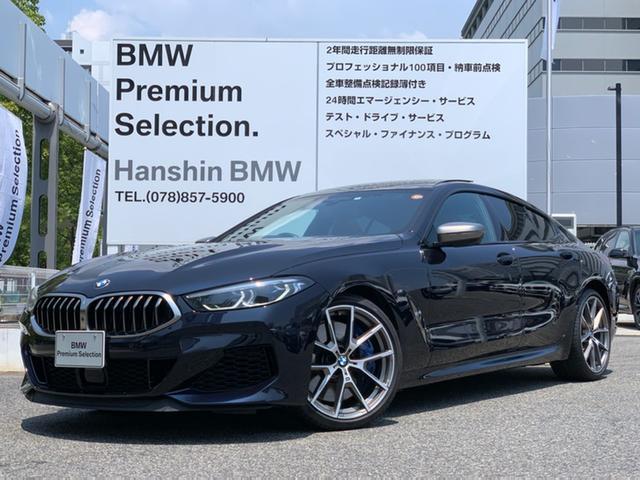 BMW M850i xDrive グランクーペ パノラマサンルーフ 純正20AW タルトゥーホレザー レーザーライト トップビューカメラ ソフトクローズドア ハーマンカードンサウンドシステム Mサス アクティブクルーズコントロール ヘッドアップD