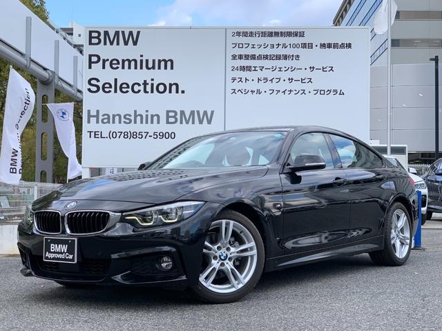 BMW 4シリーズ 420iグランクーペ Mスポーツ 後期LCIモデル コニャックレザーアクティブクルーズコントロール コンフォートアクセス レーンチェンジウォーニング フルセグTV LED後期ヘッドライト ヒートシーター