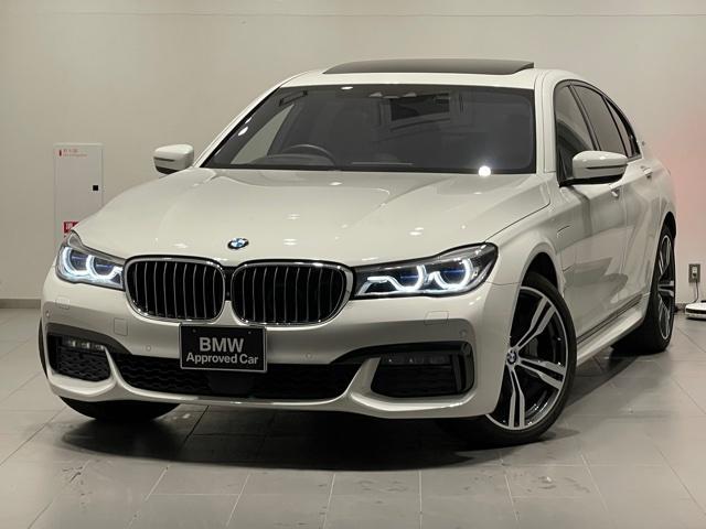 BMW 740eアイパフォーマンス Mスポーツ コニャックレザー サンルーフ ハーマンカードン HDDナビ 地デジ 全周囲カメラ ACC レーンアシスト インテリジェントセーフティ コンフォートアクセス