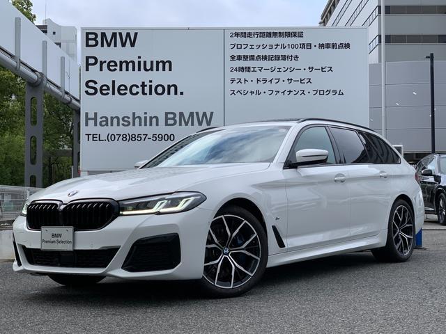BMW 530iツーリング Mスポーツ セレクトパッケージ パノラマガラスサンルーフ ハーマンカードンスピーカー サンプロテクションガラス ワンオーナー コニャックレザーシート LEDヘッドライト アクティブクルーズコントロール G31