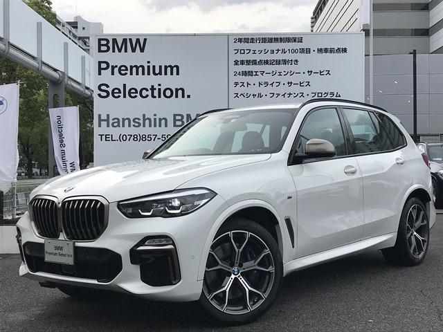 BMW X5 M50i 元メーカーデモカー 禁煙車 黒革シート V型8気筒エンジン 530馬力 純正21インチAW パドルシフト 後退アシスト 全周囲カメラ  前後シートヒーター レーンアシスト ヘッドアップD Mブレーキ