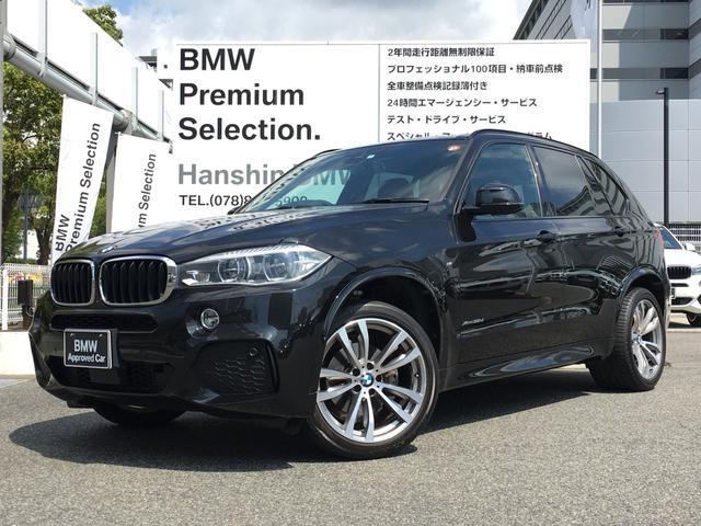 BMW X5 xDrive 35d Mスポーツ 1オ-ナ- パノラマサンルーフ 液晶メ-タ- LEDヘッド オプション20インチアルミ ブラックレザーシート 前後シートヒーター 衝突軽減ブレーキ 車線逸脱警告 トップビューカメラ 地デジTV ACC