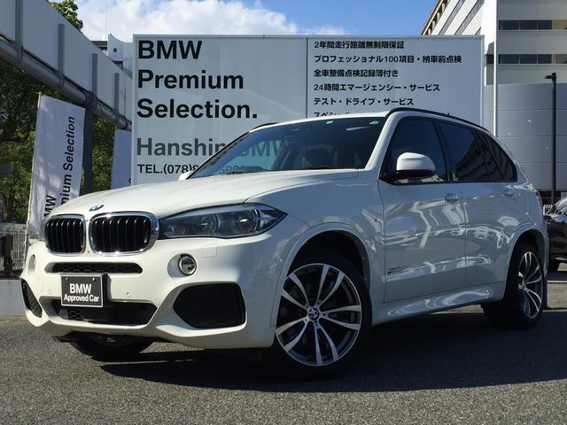 BMW X5 xDrive 35d Mスポーツ セレクトパッケージ・パノラマガラスサンルーフ・リアシートヒーター・ソフトクローズドア・ワンオーナー・LEDヘッドライト・オプション20AW・ブラックレザーシート・衝突軽減ブレーキ・アクティブクルーズ