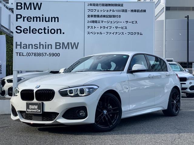 BMW 1シリーズ 118i Mスポーツ エディションシャドー アップグレードPKG ブラックレザーシート アクティブクルーズコントロール HDDナビ Bカメラ PDCセンサー パワーシート シートヒータ 18インチAW LEDヘッド インテリセーフティ