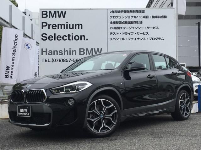 BMW X2 sDrive 18i MスポーツX ハイラインパック ブラックレザーシート ACC 電動トランク パワーシート 純正19AW ヘッドアップディスプレイ シートヒーター 衝突軽減ブレーキ 車線逸脱警告  LEDヘッド 純正HDDナビ コンフォートアクセス