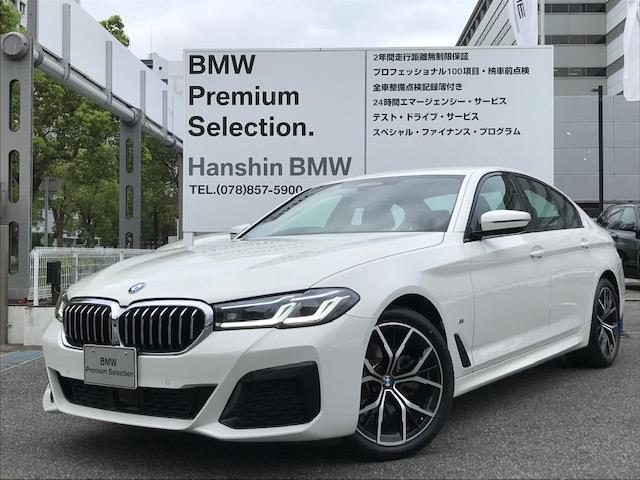 BMW 523d xDriveMスポーツエディションジョイ+ 後期LCIイノベーションPKG 黒レザーシート レーザーライト ジェスチャーコントロール ディスプレイキー ヘッドアップディスプレイ アンビエントライト シートヒーター タッチパネルナビ 電動シート