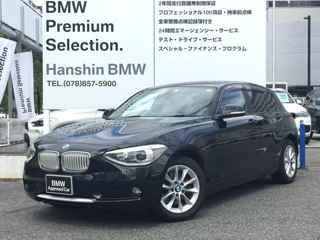 BMW 1シリーズ 116i スタイル パーキングサポートPKG ワンオーナー 地デジ HDDナビ ミラーETC バックカメラ PDCセンサー オートライト プッシュスタート Bluetooth クルコン