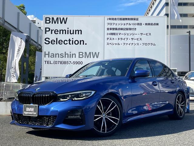 BMW 320i Mスポーツパッケージ デビューパッケージ 19AW ブラックレザーシート ウッドトリム コンフォートパッケージ 電動トランク HIFIスピーカー LEDヘッド シートヒーター 純正ナビ レーンチェンジウォーニング ACC