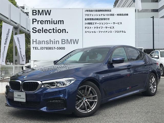 5シリーズ(BMW) 523d xDrive Mスピリット ハイラインP アドバンスパッケージブラックレザーシート 前後シートヒーター LEDヘッドライト 全周囲カメラ 液晶メーター 地デジTV アンビエントライト アクティブクルーズコントロール ヘッドアップディスプレイ 中古車画像