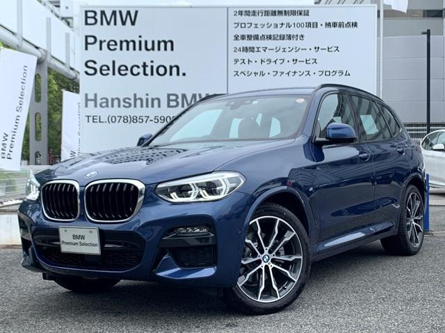 BMW xDrive 20d Mスポーツ アンビエントライト ハイラインパッケージ コニャックレザー オプション20インチAW HDDナビ 地デジ Bカメラ PDCセンサー 全周囲カメラ ACC 電動リアゲート ヘッドアップディスプレイ