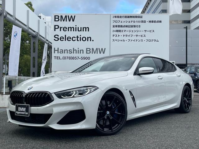 BMW 840i グランクーペ Mスポーツ パノラマガラスサンルーフ ワンオーナー車 オプション20インチブラックAW ブラックキドニーグリル タルトゥーフォレザーシート シートヒーター シートクーラー バックカメラ TV 純正HDDナビ