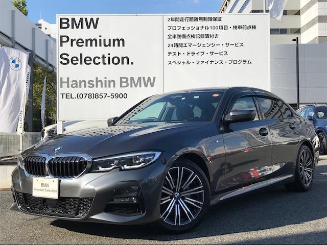 BMW 3シリーズ 320i Mスポーツ ハイラインパッケージ ワンオーナー パーキングアシストプラス ヴァーネスカレザーシート アッシュグレーブラウンファインウッドインテリア シートヒーター ランバーサポート アンビエントライト ACC