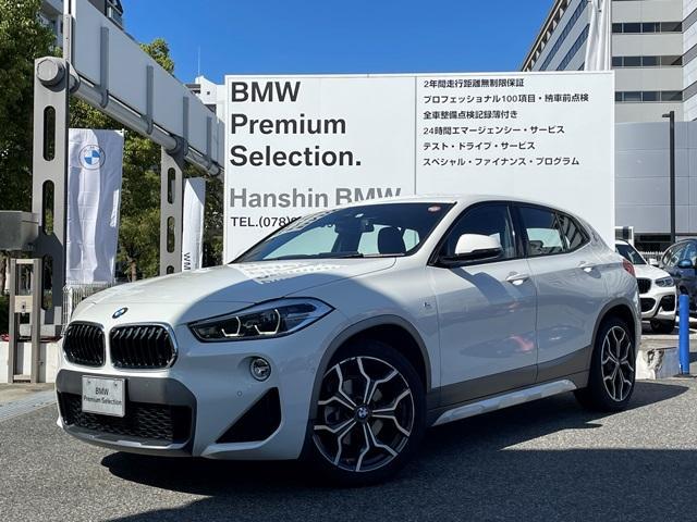 BMW X2 sDrive 18i MスポーツX 弊社元デモカー コンフォートパッケージ 電動トランク シートヒーター 純正HDDナビ ミラー型ETC 純正18インチアロイホイール 衝突軽減ブレーキ 車線逸脱警告システム Bluetooth
