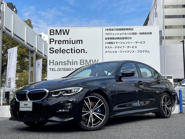 BMW 330e Mスポーツアイパフォーマンス ファストトラックパッケージ・19インチオプションAW・Mブレーキ・LEDヘッドライト・電動トランク・メモリー機能付電動シート・シートヒーター・HDDナビゲーション・アクティブクルーズコントロール