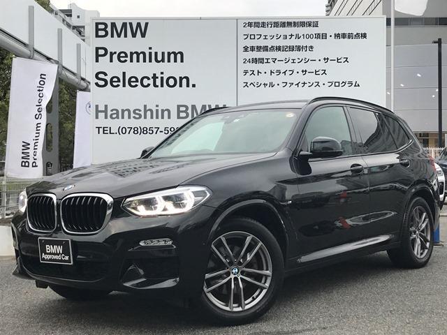 BMW X3 xDrive 20d Mスポーツ ハイラインパッケージ モカレザシート ランバーサポート 前後シートヒーター LEDヘッドライト 全周囲カメラ 電動リアゲート パドルシフト 純正ナビ ヘッドアップディスプレイ アクティブクルーズC