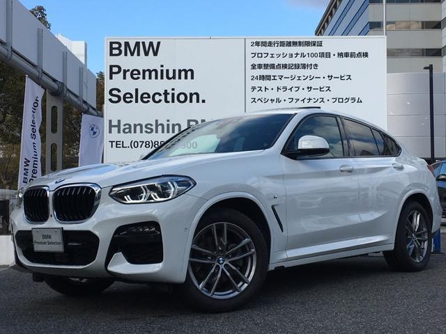 BMW xDrive 20d Mスポーツ ワンオーナー車 アクティブベンチレーションシート パノラマガラスサンルーフ LEDヘッドライト アクティブクルーズコントロール 衝突軽減ブレーキ シートヒーター 電動シート 電動トランク
