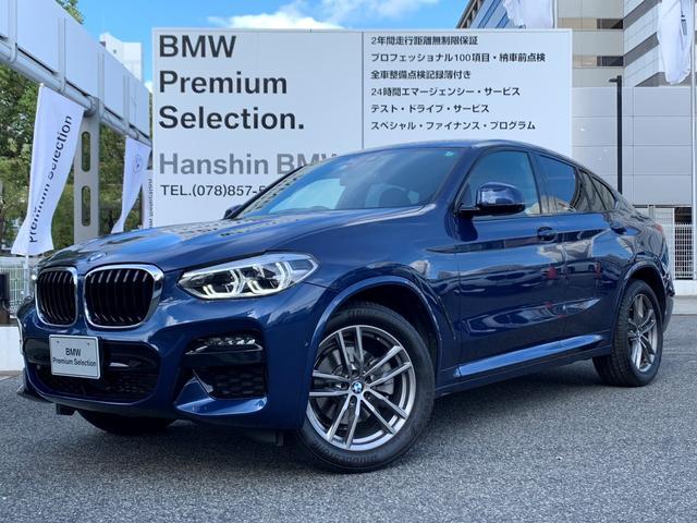 BMW xDrive 20d Mスポーツ アクティブベンチレーションシート ブラックレザーシート HDDナビ 地デジ 全周囲カメラ アクティブクルーズコントロール 電動リアゲート LEDヘッドライト レーンアシスト