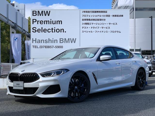 BMW 840i グランクーペ Mスポーツ 弊社元デモカー コニャックレザーシート Mテクニックスポーツパッケージ オプション20インチブラックホイール Mディファレンシャル Mスポーツブレーキ Mシートベルト ブラックキドニーグリル G16