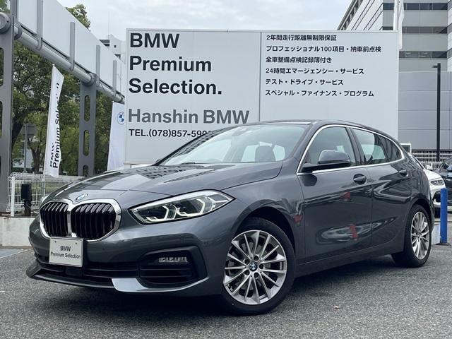 BMW 118i プレイ 弊社元デモカー 電動トランク アクティブクルーズコントロール 衝突軽減ブレーキ バックモニター PDCセンサー 純正HDDナビ ミラー型ETC