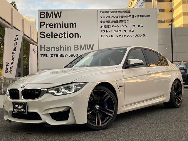 BMW M3 M3 後期LCIモデル LEDヘッドライト ハーマンカードンスピーカー バックカメラ 純正19インチAW ヘッドアップディスプレイ 電動シート バックカメラ 純正HDDナビ 衝突軽減ブレーキ ミラーETC