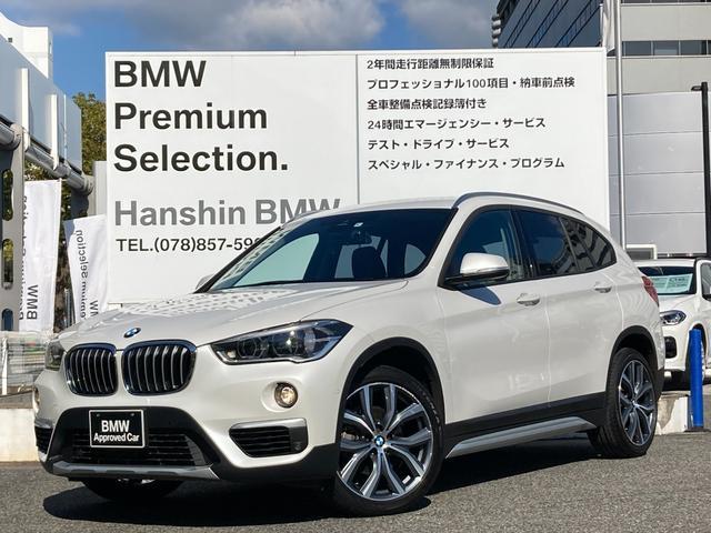 BMW sDrive 18i xライン 弊社下取車 ワンオーナー ハイラインPKG コンフォートPKG アドバンスドアクティブセーフティ ブラックレザー シートヒーター LEDライト ACC 電動リアゲート ヘッドアップディスプレイ19AW