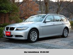 BMW320iツーリング ハイラインパッケージ レザーシート
