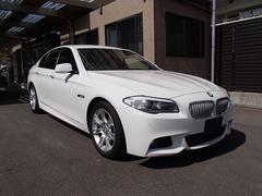 BMWアクティブハイブリッド5 Mスポーツパッケージ 当社買取車