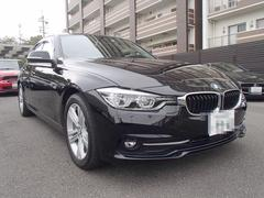 BMW320d スポーツ 禁煙車 純正ナビ リアカメラ 衝突軽減