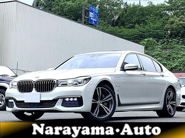 BMW 7シリーズ 740eアイパフォーマンス Mスポーツ 当社買取車 ワンオーナー 地デジ純正ナビ 360度カメラ インテリジェントセーフティ ヒーターベンチレーション黒革シート ヘッドアップディスプレー 電動トランク LEDヘッド 充電ケーブル ETC