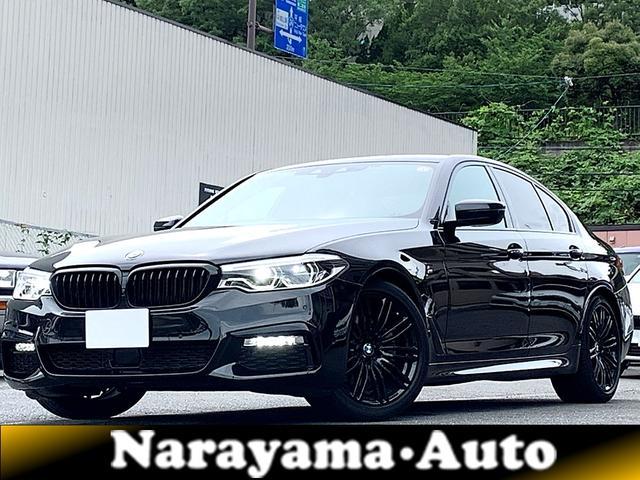 BMW 5シリーズ 523d 523d エディション MISSION IMPOSSIBLE ディーゼルターボ 当社買取車 ワンオーナー 限定車 純正ナビ 全方位カメラ 追従式クルーズコントロール ブレーキシステム 車線逸脱