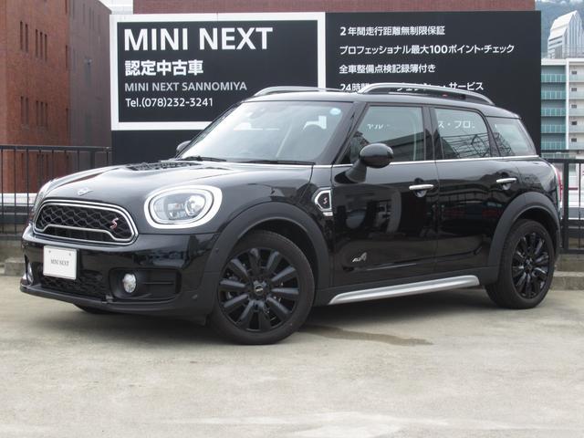 「MINI」「MINI」「SUV・クロカン」「兵庫県」の中古車