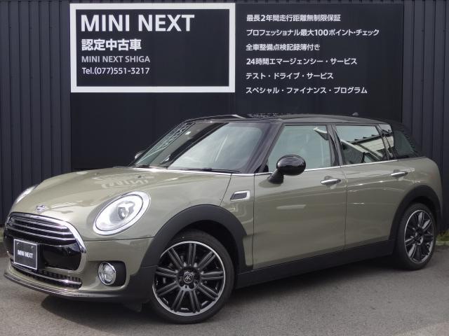 「MINI」「MINI」「ステーションワゴン」「滋賀県」の中古車