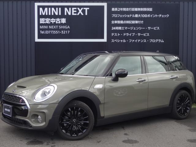 MINI クーパーSD クラブマン弊社社有車純正ナビBカメラペッパーP