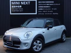 MINIクーパー ミントPKG 純正ナビLEDヘッド アームレスト