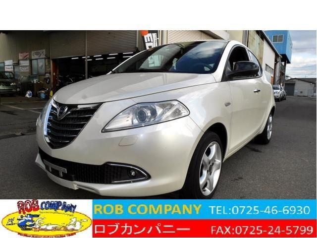 本物ランチア!新型ダウンサイジングターボエンジン☆内外装共に美しい上質車!☆低燃費・低自動車税のイタリアンエコカーです!!