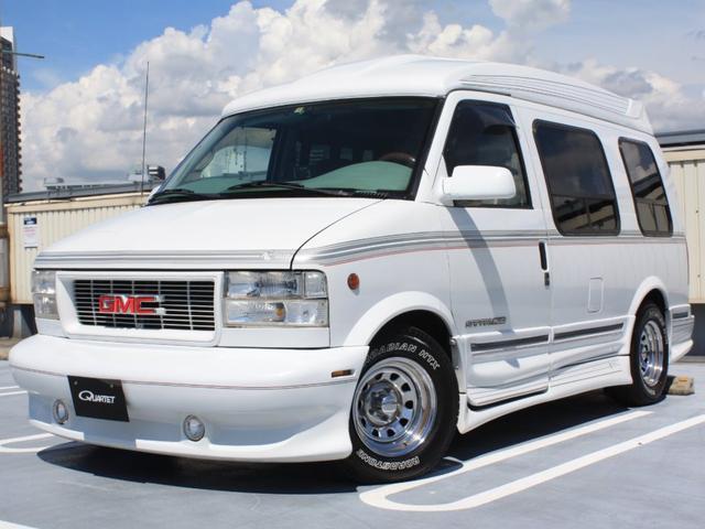 「その他」「GMC サファリ」「ミニバン・ワンボックス」「兵庫県」の中古車