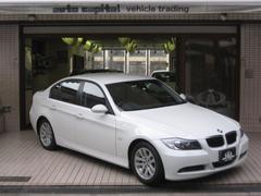 BMW320i 記録簿 HDDナビ ETC キーレスエントリー