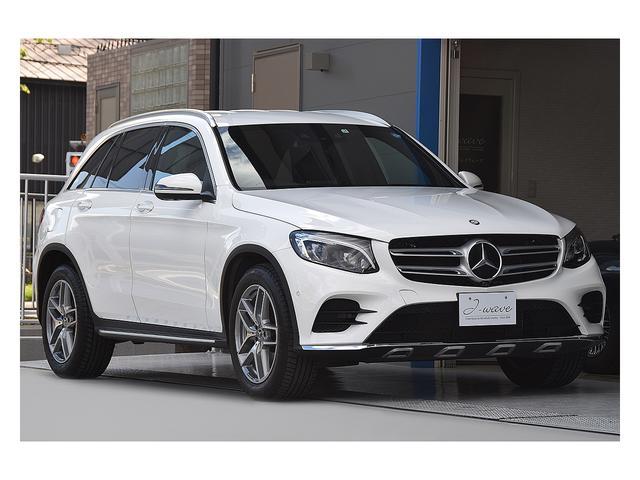 メルセデス・ベンツ GLC250 4マチックスポーツ 当社ユーザー様買取車両