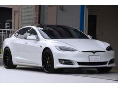 テスラ モデルS75D AWD 当社ユーザー様買取車両 ワンオーナー 禁煙車