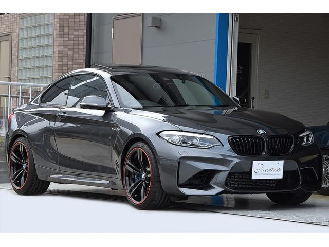 BMW 当社ユーザー様買取車両 ワンオーナー 禁煙車 サンルーフ
