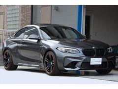 BMW M2当社ユーザー様買取車両 ワンオーナー 禁煙車 サンルーフ